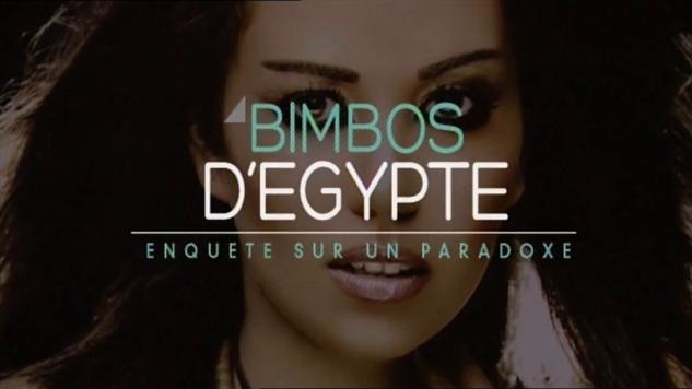 Les_bimbos_d_Egypte_enquete_sur_un_paradoxe